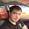 Рамиль, 34, г.Альметьевск