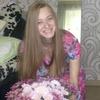 Дарья, 25, г.Москва