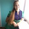 Каринка, 19, г.Татарбунары