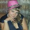 Юлия, 28, г.Усть-Омчуг