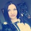 Ольга, 24, г.Омск