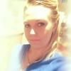 Анна, 27, г.Славянск-на-Кубани