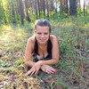 Anastasiya, 24, г.Изюм