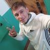 Дмитрий, 27, г.Ноглики