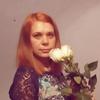 Ирина, 31, г.Серышево