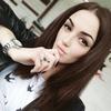 Nastasia, 20, г.Херсон