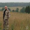 cccp, 35, г.Нижние Серги
