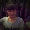 Наталья, 21, г.Райчихинск