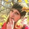 Екатерина, 37, г.Новочеркасск