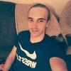 Дима, 20, г.Саяногорск