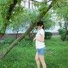 Юлия, 31, г.Каменское