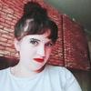 Елена, 24, г.Усть-Кут