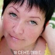 Наталья 46 Екатеринбург
