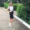 Елена, 20, г.Находка (Приморский край)