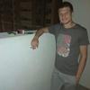 Eduard, 24, г.Бельцы