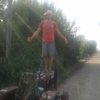 Іван, 30, г.Ровно