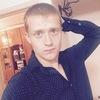 Сергей, 23, г.Артем