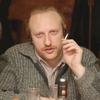 John Doe, 47, г.Москва