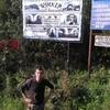 Денис, 30, г.Купянск