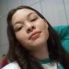 Настя, 18, г.Доброполье