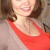 Анастасия, 21, г.Гремячинск