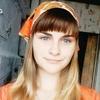 Натали, 16, г.Кириллов