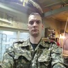 Дмитрий, 30, г.Алматы (Алма-Ата)