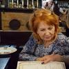 Люда, 56, г.Тель-Авив-Яффа