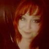 Наташа, 41, г.Долинская