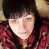 Ирина, 53, г.Курган