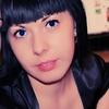 Лена, 28, г.Правдинск