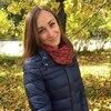ирина, 35, г.Мончегорск