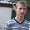 Влад, 23, г.Кобеляки
