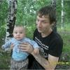 Анатолий, 33, г.Изумруд