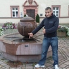 Александр, 35, г.Dresden