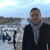 Andrei, 38, г.Бетесда