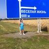Александр, 49, г.Зеленоград