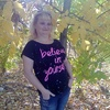 Елена, 43, г.Волжский (Волгоградская обл.)