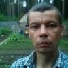 Дмитрий, 40, г.Кирово-Чепецк