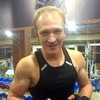 Олександр, 20, г.Сумы