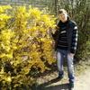 Вадик, 23, г.Изюм