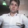 Александр, 24, г.Тихорецк