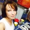 Ксюша, 36, г.Североуральск