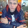 Артём, 25, г.Счастье