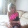 Елена, 28, г.Новокузнецк