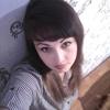 Мария, 26, г.Бишкек
