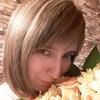 Елена, 32, г.Новосибирск