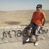 Alex, 31, г.Тель-Авив