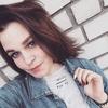 Olesya Frolova, 22, г.Новоалтайск