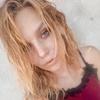 Виктория, 20, г.Геническ